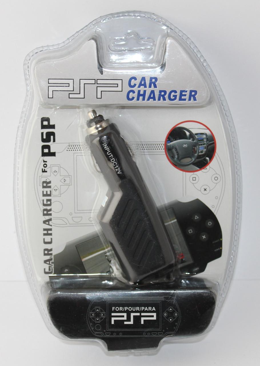 Автомобильное зарядное устройство для PSP