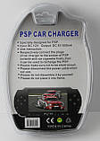 Автомобильное зарядное устройство для PSP, фото 2
