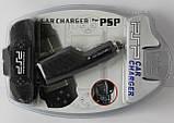 Автомобильное зарядное устройство для PSP, фото 3