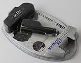 Автомобильное зарядное устройство для PSP, фото 5