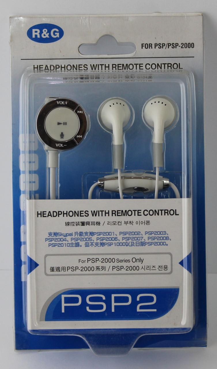 Навушники з пультом дистанційного управління