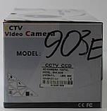 Камера наружного наблюдения (MHK-903E), фото 3