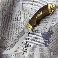 Нож Туристический Эксклюзивный Спутник Морж