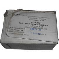 Вкладыши шатунные Н1 MMZ-3LD МТЗ-311М, 321М, 320.4М, 320.5М, ХТЗ-2511 (конвейер ММЗ)