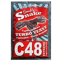 Сухие турбо дрожжи Double Snake C48 (срок годности 2022.08)
