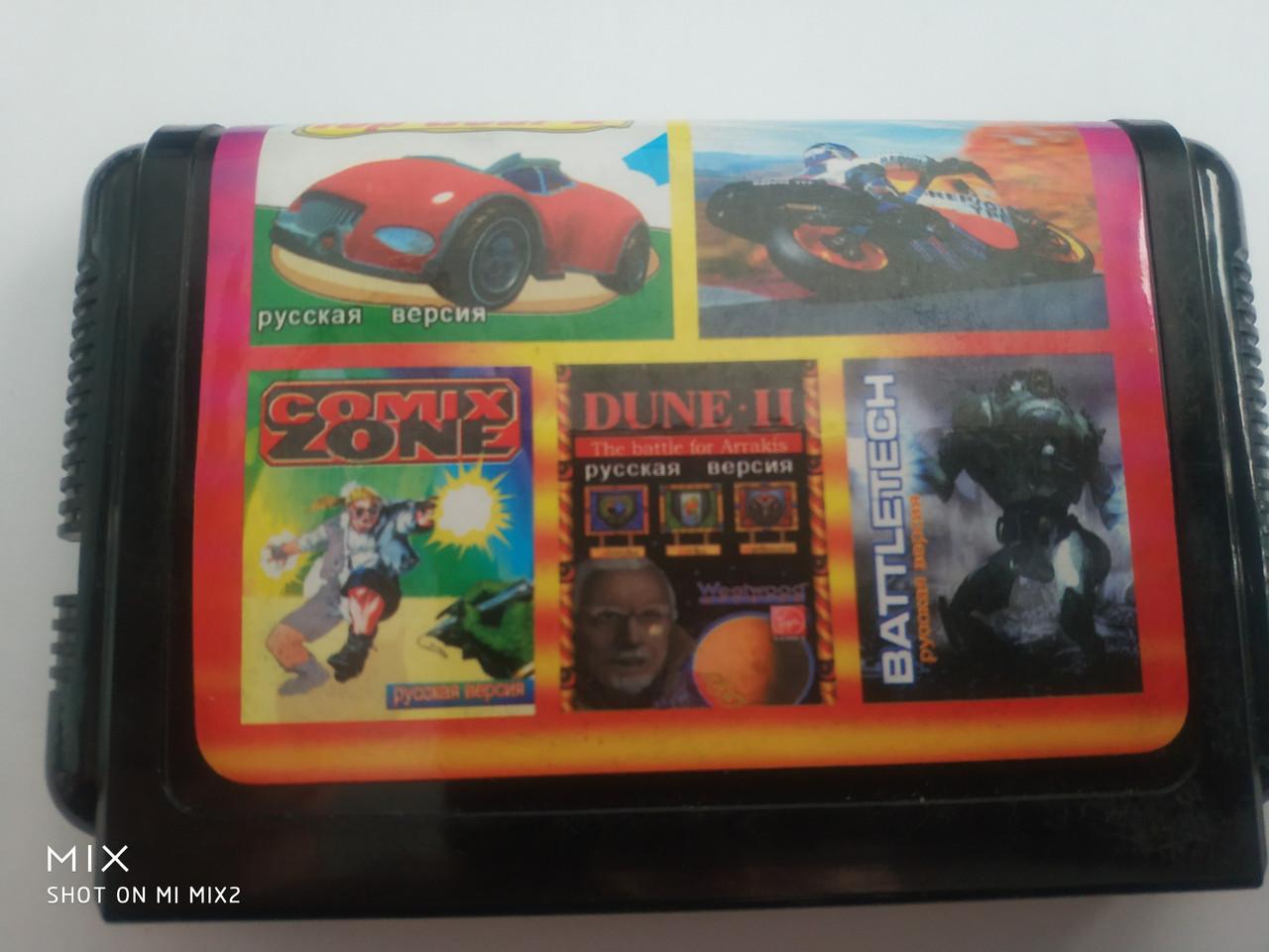 Сборник игр на Sega 5 в 1 SB-5101