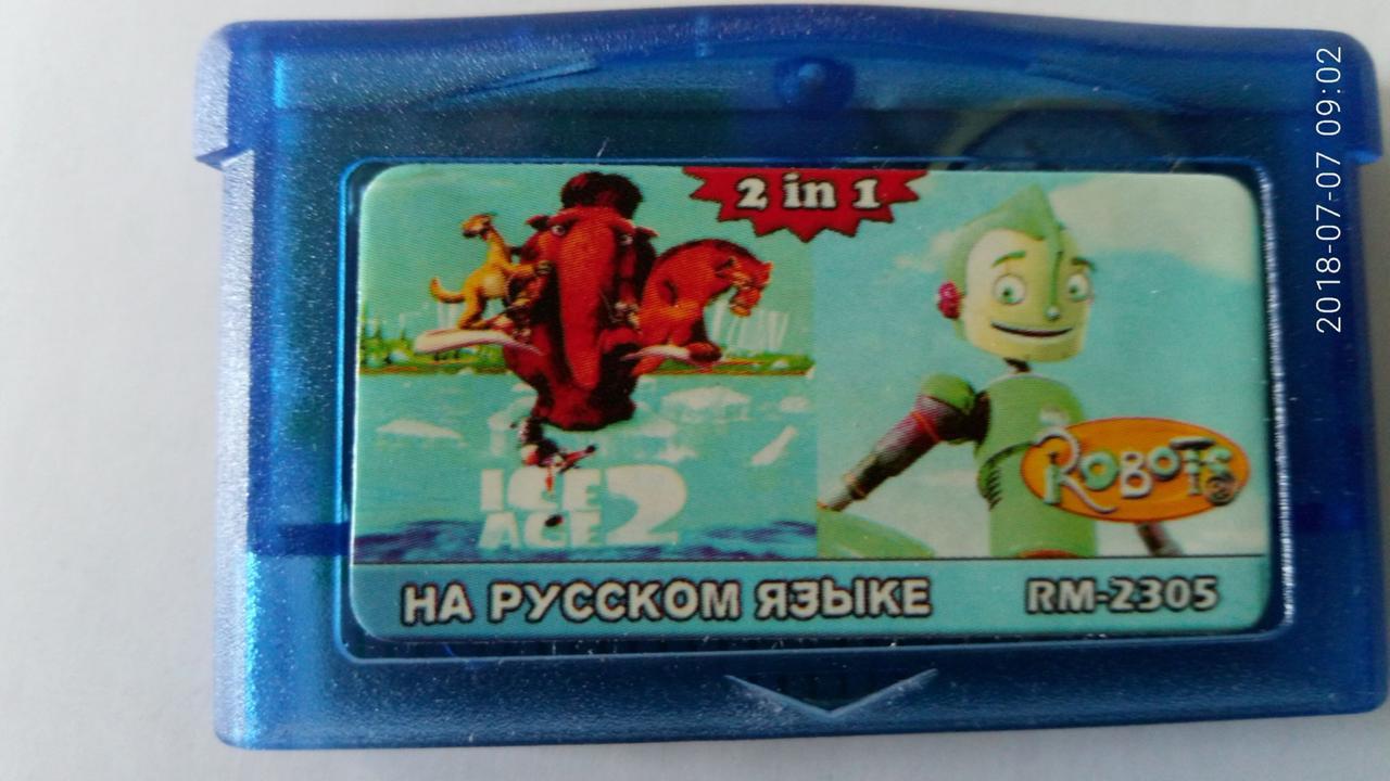 Игровой картридж для GAME BOY ADVANCE GB 2 in 1 ROBOTS / ICE AGE 2