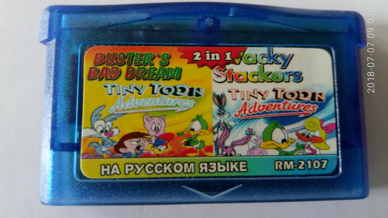Игровой картридж для GAME BOY ADVANCE GB 2 in 1 TINY TOON ADVENTURES BASTERS BAD DREAM / WACKY STAC