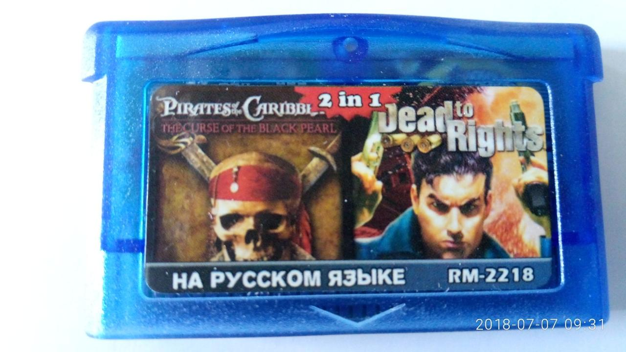 Игровой картридж для GAME BOY ADVANCE GB 2 in 1 PIRATES OF THE CARIBBEAN / DEAD TO RIGHTS