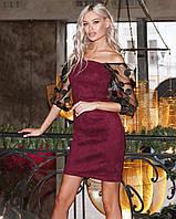 Платье замша на дайвинге, три цвета