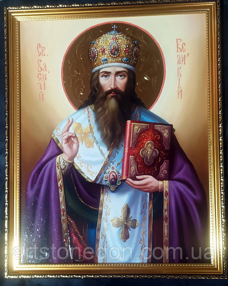 Икона писаная Святителя Василия Великого 50*40 см