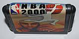 NBA 2000, фото 3