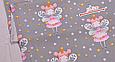 Сатин (хлопковая ткань) на сером феечки с крылышками (80*160), фото 2