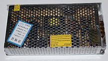 Блок живлення 12V/ 15A, металевий корпус