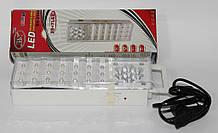 LED лампа с аккумулятором белая 25+7led