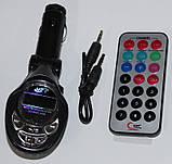 FM модулятор BORK GERMANY А-800, фото 2