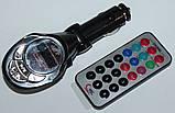 FM модулятор BORK GERMANY А-800, фото 3