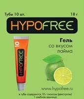 Гель HYPOFREE (Гипофри) со вкусом лайма (18 г) 10 шт.