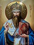 Икона писаная Святителя Василия Великого 50*40 см, фото 4