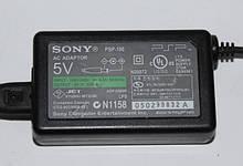 Блок живлення для PSP 1000 2000 3000
