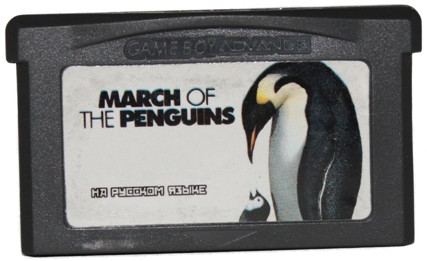 Картридж MARCH OF THE PENGUINS