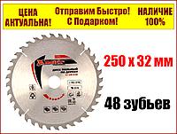 Пильный диск по дереву, 250 х 32мм, 48 зубьев MTX Professional 73266