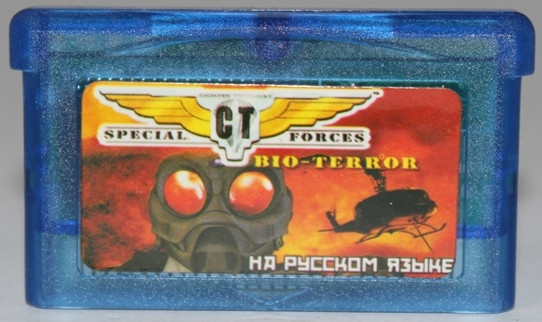 "Картридж на GBA ""SPECIAL FORCES BIO-TERROR"""
