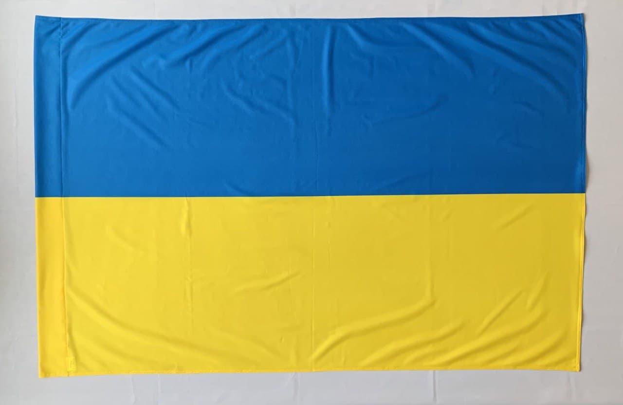 Флаг Украины - Флажная сетка (Без шва)