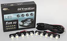 Дневные ходовые огни (DRL) LED DIY 2x6W