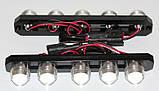 Денні ходові вогні (DRL) LED DIY 2x6W, фото 7