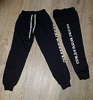 Трикотажные спортивные брюки  для мальчиков 9-12 лет
