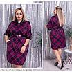 Платье-рубашка клетка с поясом франц трикотаж+ эко-кожа 48-50,52-54,56-58, фото 2
