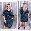 Платье-рубашка клетка с поясом франц трикотаж+ эко-кожа 48-50,52-54,56-58, фото 3