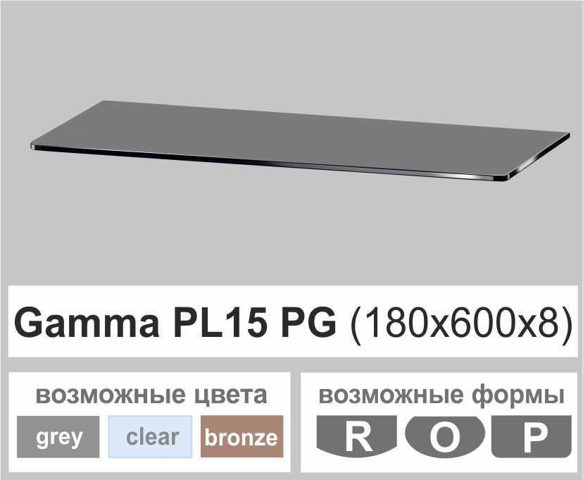 Стеклянная полка прямоугольная Commus PL15 PG (180х600х8мм)