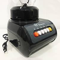 Блендер стационарный с кофемолкой DOMOTEC MS-9099 250Вт. Цвет: черный, фото 5