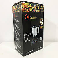 Блендер стационарный с кофемолкой DOMOTEC MS-9099 250Вт. Цвет: черный, фото 6