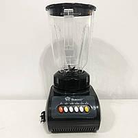 Блендер стационарный с кофемолкой DOMOTEC MS-9099 250Вт. Цвет: черный, фото 7