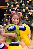 Мягкая детская игрушка подушка персонаж космонавт Амонг Ас, персонаж из игры Among Us, 35см