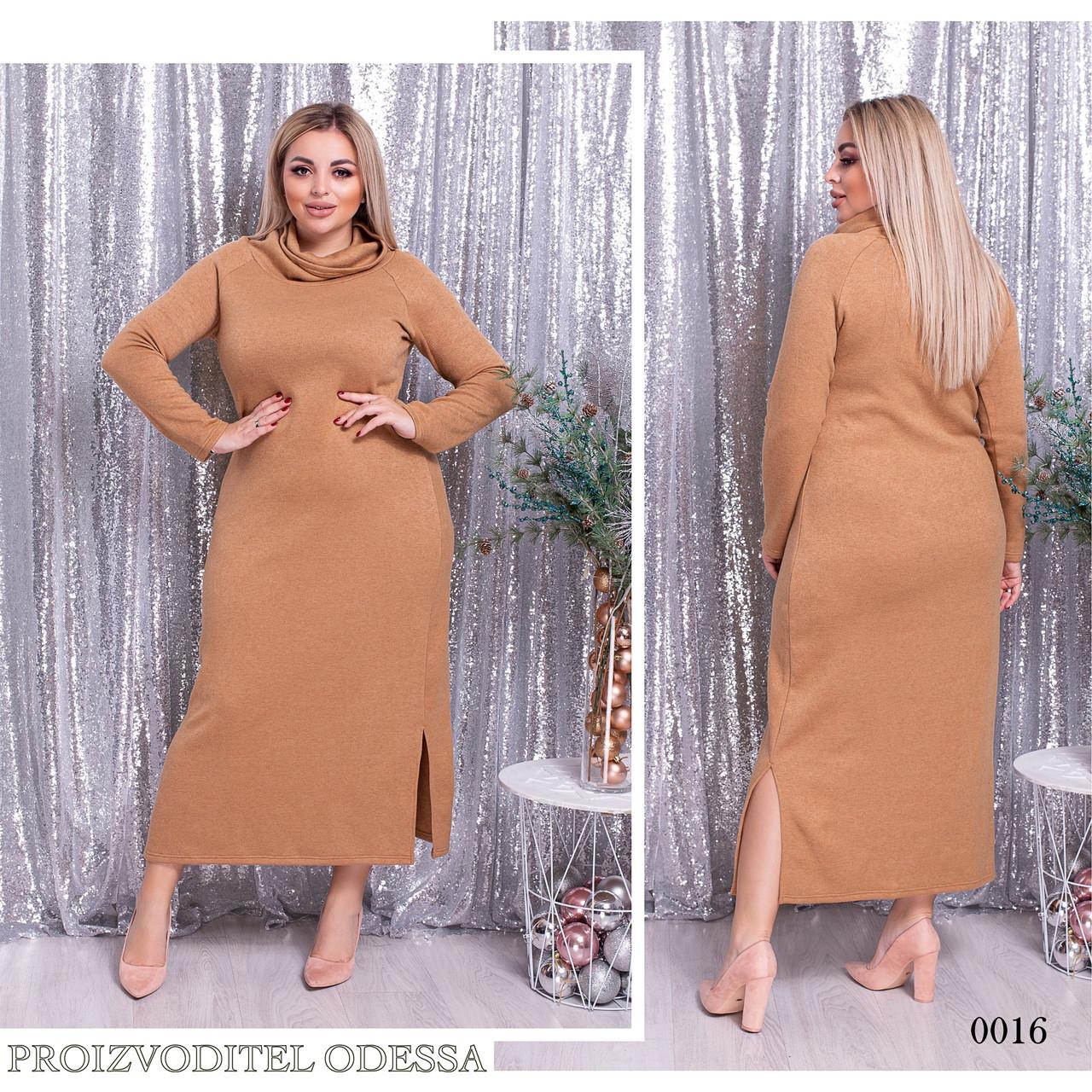 Платье длинное теплое под горло ангора 50-52,54-56,58-60
