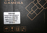 Камера наблюдения AHD MHK A9082L-100W, фото 10