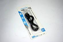 ARUN MICRO USB CABLE оригінальний