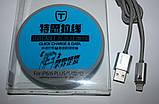 Кабель для зарядки и передачи данных Arun Q10P6 для  iP6/5/s/c , фото 5