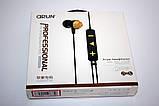Навушники для Iphone 6/6plus/5/s/c Arun M18, фото 4