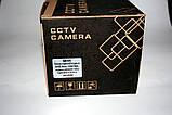 Камера спостереження AHD MHK-A9064R-130W, фото 5