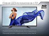 """LED Телевизор DEX 39"""" LE3955Т2, фото 2"""