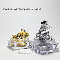 Поталь фольга для литья золото и серебро