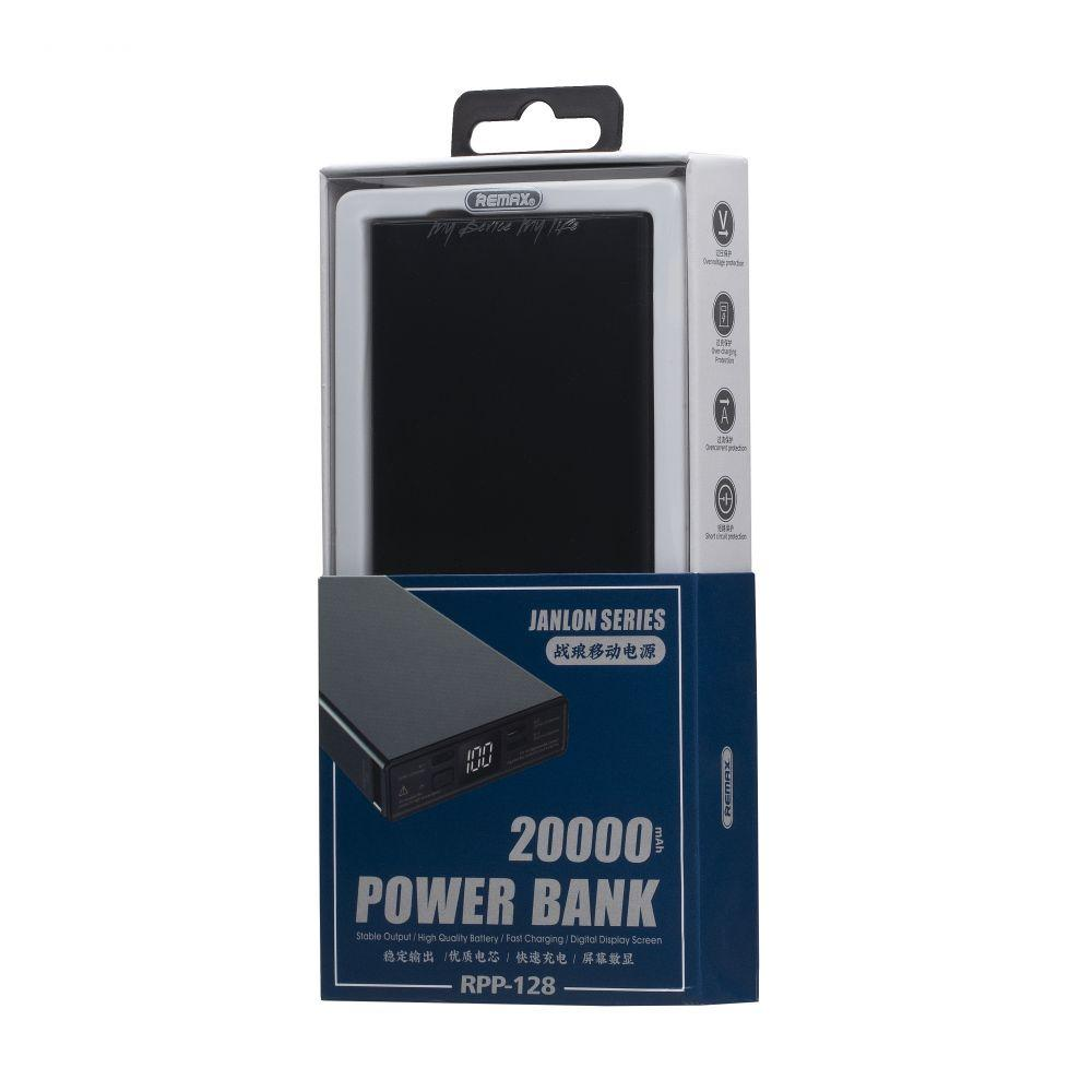 Power Box Remax RPP-128 Janlon 20000 mAh