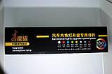 Підсвічування салону авто RGB з управлінням по Bluetooth, фото 9