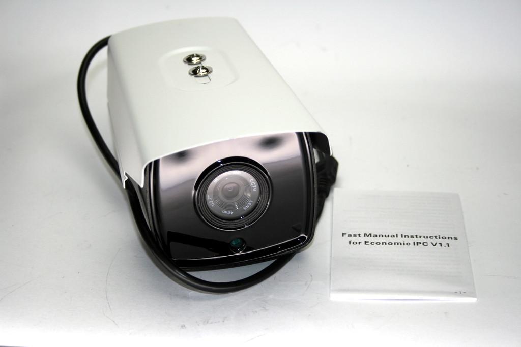 Камера зовнішнього спостереження IP (MHK-N9514T-200W/4MM)