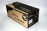 Камера зовнішнього спостереження IP (MHK-N9514T-200W/4MM), фото 7